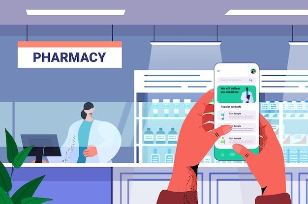 Hands ordering medications on smartphone screen modern drugstore interior medicine healthcare concept horizontal portrait vector illustration