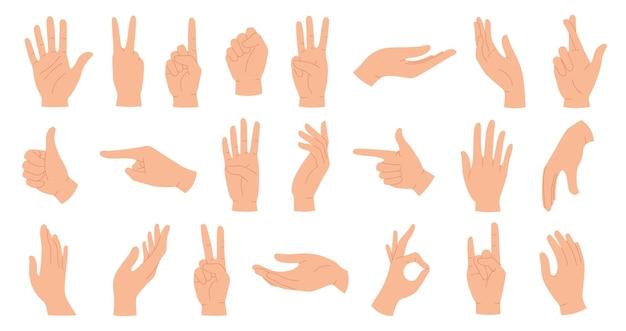 손 포즈. 여성의 손을 잡고 가리키는 제스처, 손가락, 주먹, 평화, 엄지손가락. 만화 인간의 손바닥과 손목 벡터 세트입니다. 메신저용 이모티콘으로 통신 또는 대화