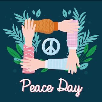 손을 함께 평화의 날