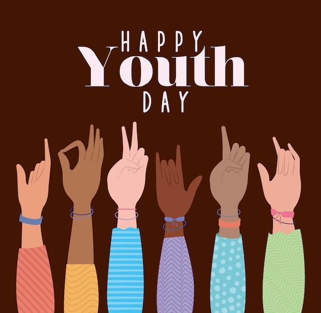 Руки вверх счастливого дня молодости