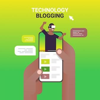 Руки, используя смартфон с технологией блоггер на экране человек в цифровых очках виртуальная реальность видение в прямом эфире потоковое блоггинг концепция портрет онлайн мобильное приложение