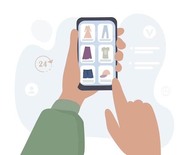 スマートフォンを持っている人は、モバイルアプリケーションを介してオンラインで購入します