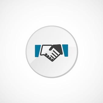 Значок рукопожатия 2 цвета, серый и синий, значок круга