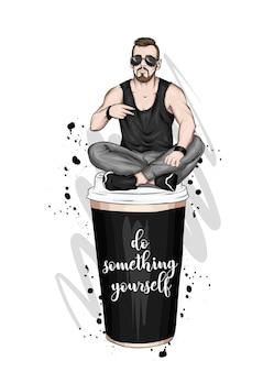 Красивый парень в стильной одежде и стакан кофе