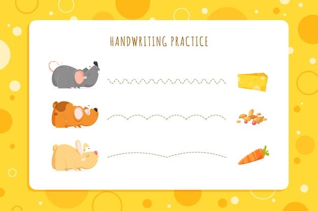 子供のための手書きの練習