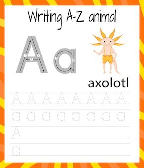 手書き練習シート。基本的な書き方。子供のための教育ゲーム。子供のための英語のアルファベットの文字を学ぶ。手紙aを書く