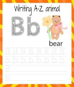 Лист практики почерка. основное письмо. развивающая игра для детей. изучение букв английского алфавита для детей. письмо b