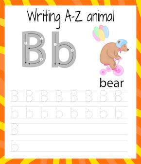 手書き練習シート。基本的な書き方。子供のための教育ゲーム。子供のための英語のアルファベットの文字を学ぶ。文字bを書く