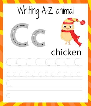 手書き練習シート。基本的な書き方。子供のための教育ゲーム。子供のための英語のアルファベットの文字を学ぶ。文字cを書く