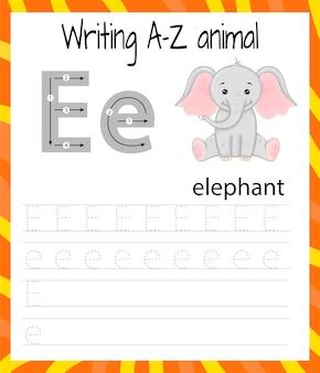 手書き練習シート。基本的な書き込み。子供のための教育ゲーム。子供のための英語のアルファベットの文字を学びます。手紙e