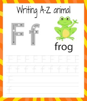필기 연습 시트. 기본 글쓰기. 어린이를위한 교육 게임. 아이들을위한 영어 알파벳의 글자를 배우십시오. 편지 f 작성