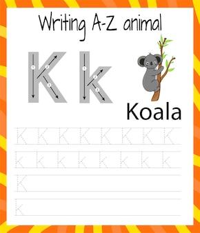 필기 연습 시트. 기본 글쓰기. 어린이를위한 교육 게임. 아이들을위한 영어 알파벳의 글자를 배우십시오. 편지 k 쓰기