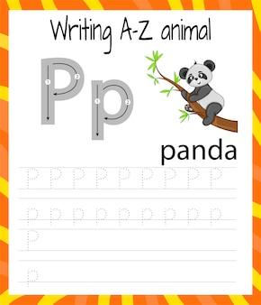手書き練習シート。基本的な文章。子供向けの教育ゲーム。子供のための英語のアルファベットの文字を学びます。手紙pを書く