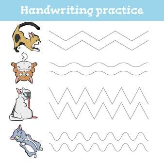手書き練習シート教育子供ゲームは破線の手書き練習シートライティングトレーニング印刷可能なワークシートを復元します