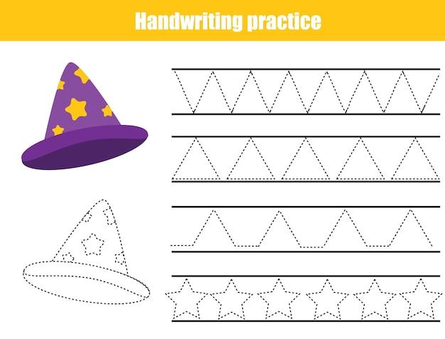 手書き練習シート。教育的な子供たちのゲーム。トレースライン。子供のための基本的なライティングワークシート。三角形と角度