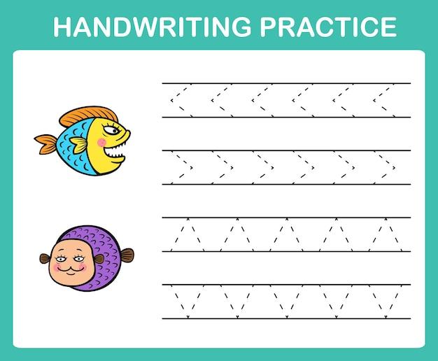 手書き練習シートイラストベクトル