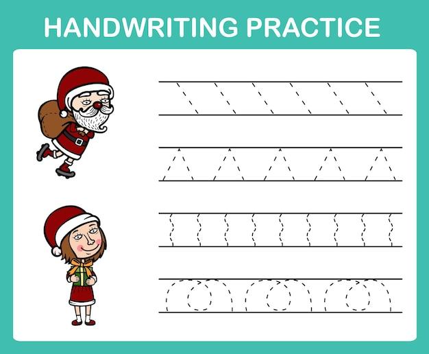 Handwriting practice sheet illustration vector