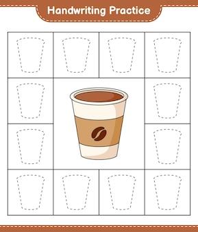 手書きの練習コーヒーカップの行をたどる教育的な子供たちのゲームの印刷可能なワークシート