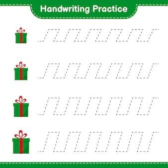 手書きの練習。ギフトボックスのトレースライン。教育的な子供向けゲーム、印刷可能なワークシート