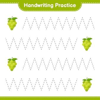 필기 연습. 포도의 추적 라인. 교육용 어린이 게임, 인쇄 가능한 워크 시트