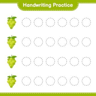 手書きの練習。ブドウのトレースライン。教育的な子供向けゲーム、印刷可能なワークシート
