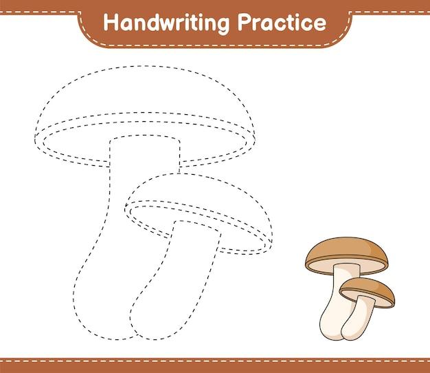 필기 연습 표고버섯 교육용 어린이 게임 인쇄용 워크시트의 선 따라하기