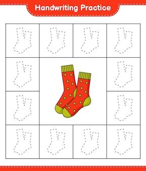 手書きの練習靴下の線をたどる教育的な子供たちのゲームの印刷可能なワークシート