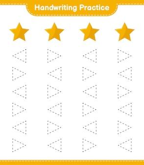 필기 연습. 별의 추적 라인. 교육용 어린이 게임, 인쇄 가능한 워크 시트