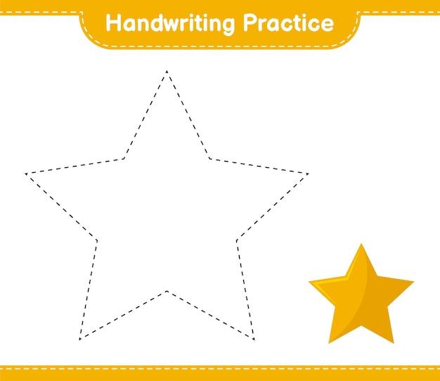 手書きの練習。星のトレースライン。教育的な子供向けゲーム、印刷可能なワークシート