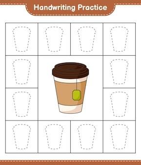 手書きの練習ティーカップの行をたどる教育的な子供たちのゲームの印刷可能なワークシート