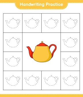 手書きの練習ティーポットの行をたどる教育的な子供たちのゲームの印刷可能なワークシート