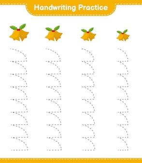 手書き練習ワークシート