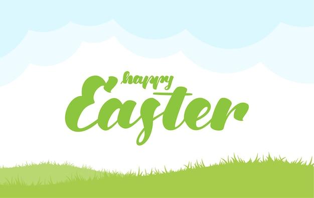 Handwritten brush lettering of happy easter on spring field background