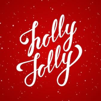 . 빨간색 눈송이 배경에 홀리 졸리 크리스마스의 필기 우아한 현대 브러시 글자.