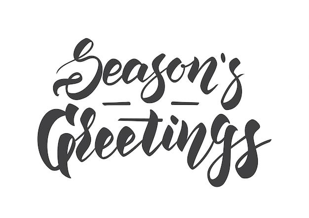 白い背景の上の季節のご挨拶の手書きのエレガントなモダンなブラシレタリング