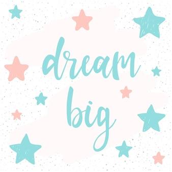 Рукописные надписи на белом. doodle ручной работы мечта большая цитата для дизайна футболки, открытки, приглашения, книги, плаката, баннера, брошюр, альбома для вырезок, альбома и т. д.