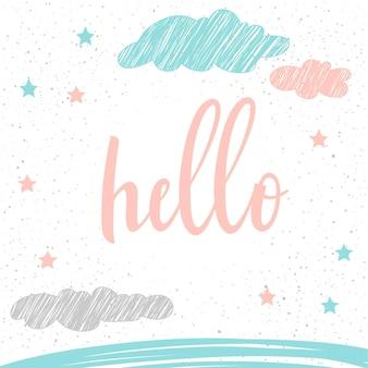 화이트에 손으로 쓴 글자. 손으로 그린 안녕하세요 인용구와 디자인 티셔츠, 휴일 카드, 초대장, 브로셔, 스크랩북, 앨범 등을 위한 손으로 그린 별과 구름.
