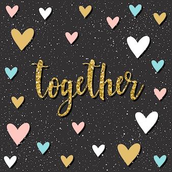 手書きのレタリングパターン。デザインtシャツ、ウェディングカード、ブライダル招待状、バレンタインデーのアルバムなどに手作りの引用符と手描きのハートを落書きします。ゴールドのテクスチャ。