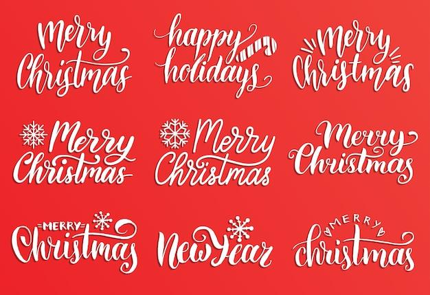 필기 메리 크리스마스 서 예를 설정합니다. 성탄절과 새해 글자 모음.