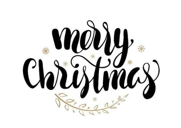 흰색 배경에 고립 된 손으로 그린 디자인 요소와 메리 크리스마스의 필기 현대 브러쉬 글자.