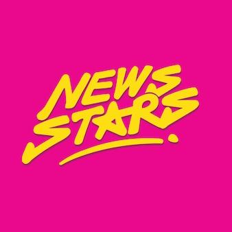 Handwritten new star