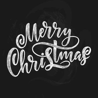 黒に分離された手書きのフレーズメリークリスマス