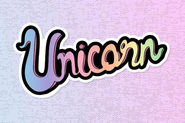 Handwritten unicorn illustration sticker