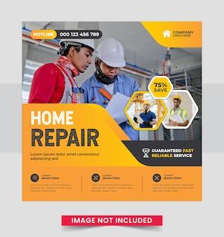 便利屋の家の修理チラシソーシャルメディア投稿ウェブバナーテンプレート