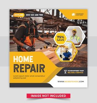 便利屋の家の修理チラシソーシャルメディア投稿ウェブバナーデザインテンプレート
