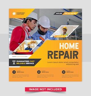 便利屋または家の修理ソーシャルメディアの投稿デザイン