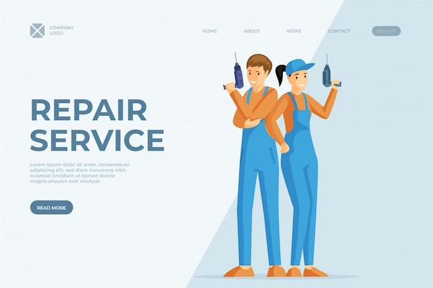 便利屋サービスフラットランディングページテンプレート。電気ドリルの漫画のキャラクターを保持している修理工。プロの建設の専門家、労働者、エンジニアチームのプロモーションwebページのレイアウト