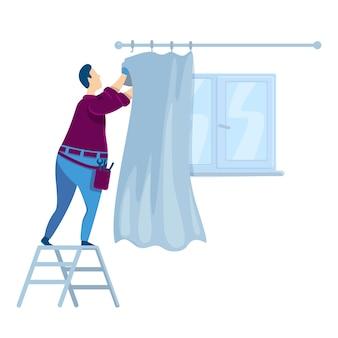便利屋フラットカラーの顔のないキャラクター。カーテンをぶら下げ男。カーテンのある窓の近くの男。家の改善。インテリア。家の修理分離漫画イラスト