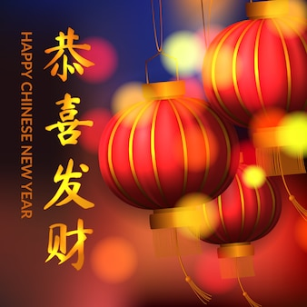 Hanging 3d red asian lantern. happy chinese new year. light night with bokeh design