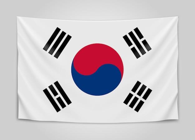 한국의 국기를 걸려. 대한민국.